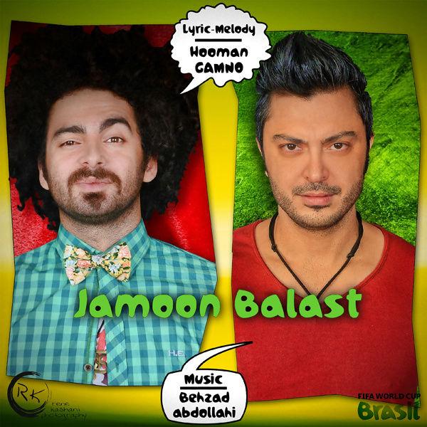 Gamno – Jamoon Balast (Ft Behzad Abdollahi)