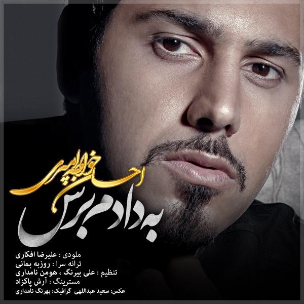 Ehsan Khajeh Amiri – Be Dadam Beres