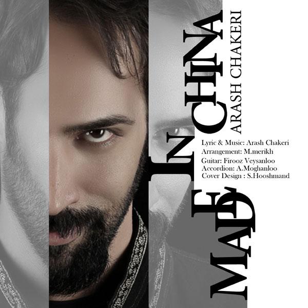 Arash Chakeri – Made In China