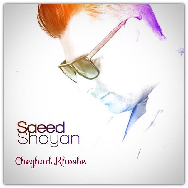 Saeed Shayan – Cheghad Khobe