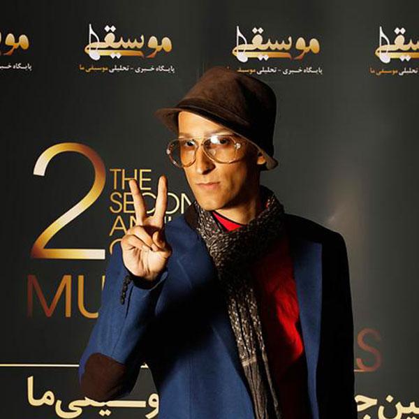 Morteza Pashaei In The Second Annual Celebration