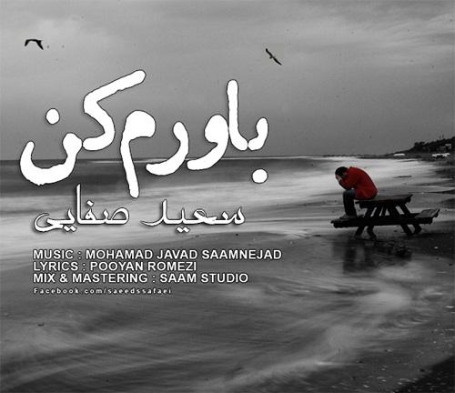 Saeed Safaei – Bavaram Kon