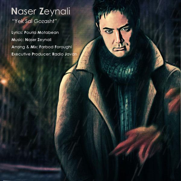 Naser Zeynali – Yek Sal Gozasht