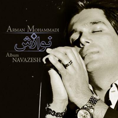 Arman Mohammadi – Navazesh