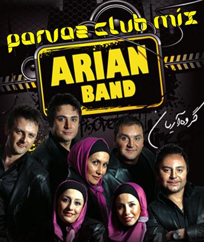 Arian Band – Parvaz