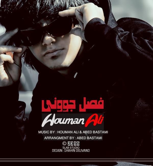 Houman Ali – Fasle Javooni
