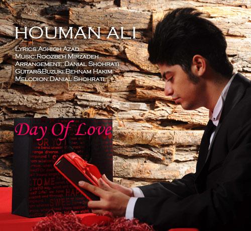 Houman Ali – Rooze Eshgh