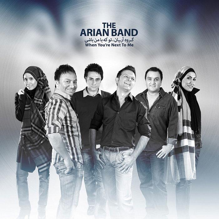 Arian Band – Taa Abad