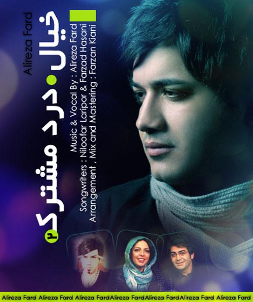 Alireza Fard – Khial