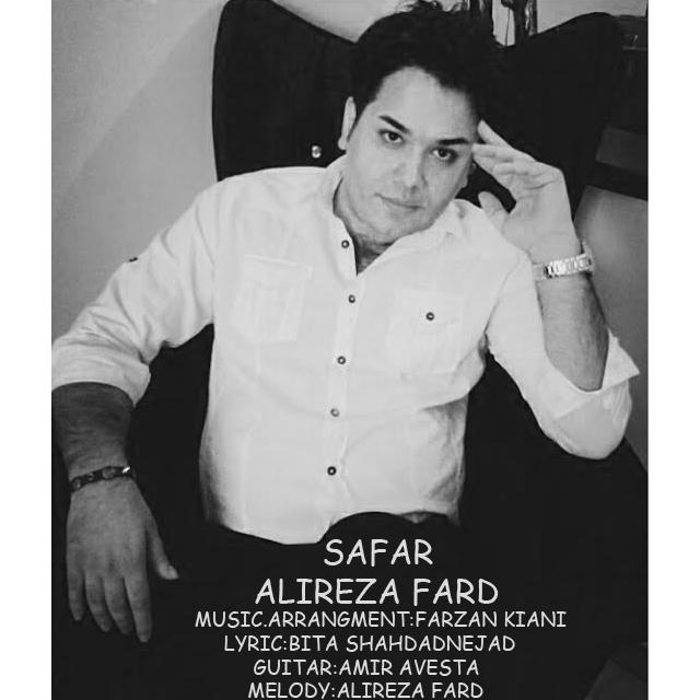 Alireza Fard – Safar