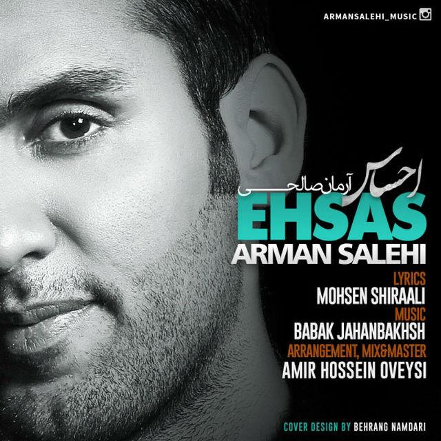 Arman Salehi – Ehsas