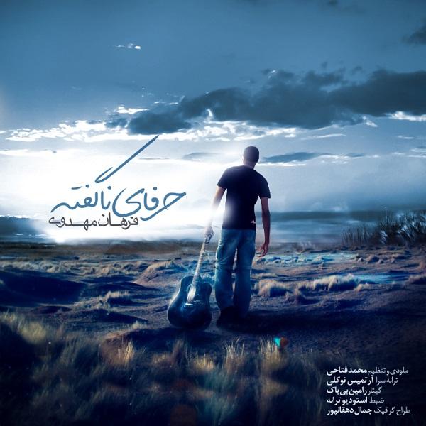Farhan Mahdavi – Harfaaye Naagofte