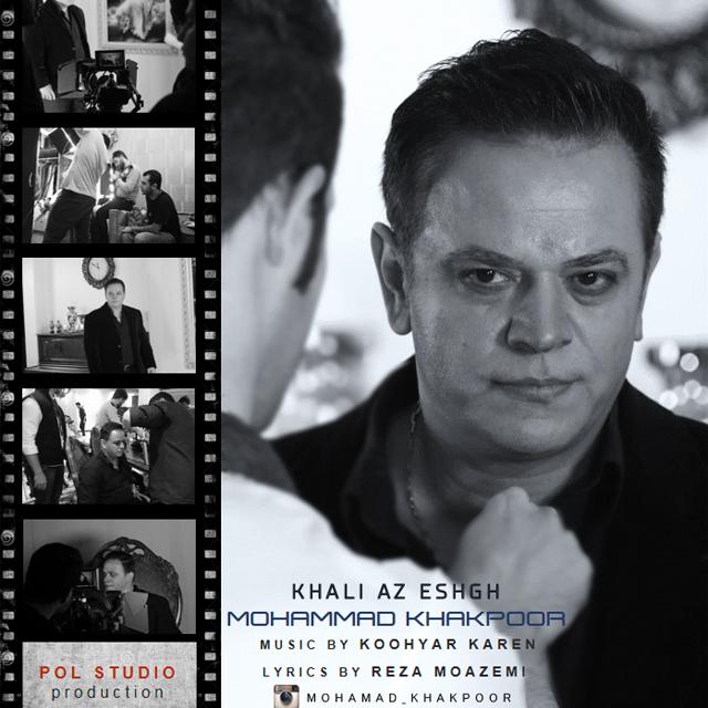 Mohammad Khakpour – Khali Az Eshgh