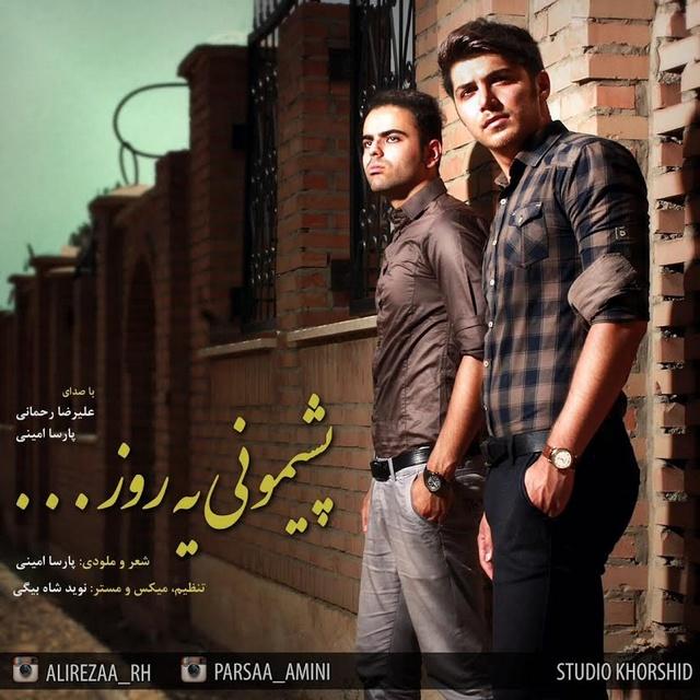 Parsa Amini – Pashimooni Ye Rooz (Ft Alireza Rahmani)