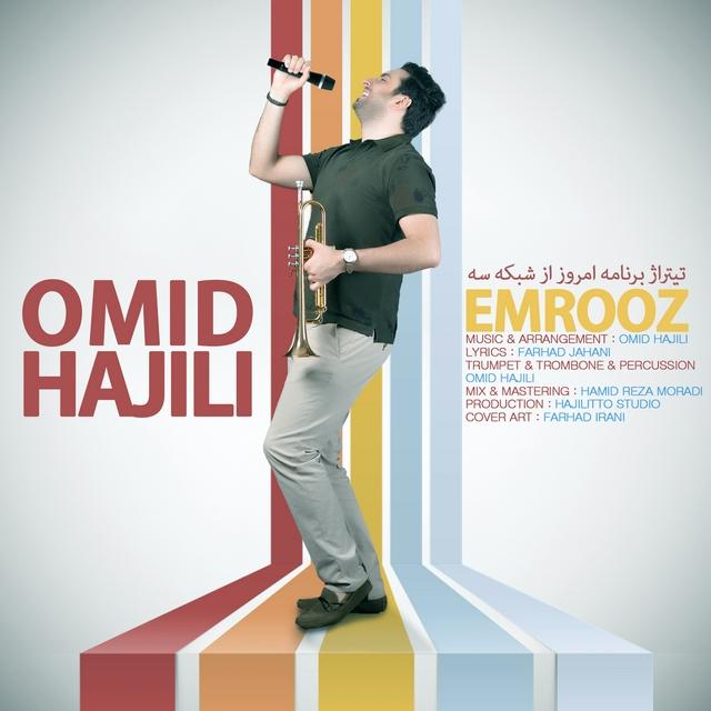Omid Hajili – Emrooz