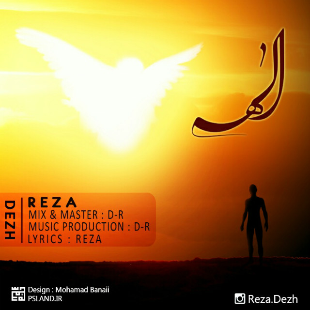 Reza Dezh – Elahe