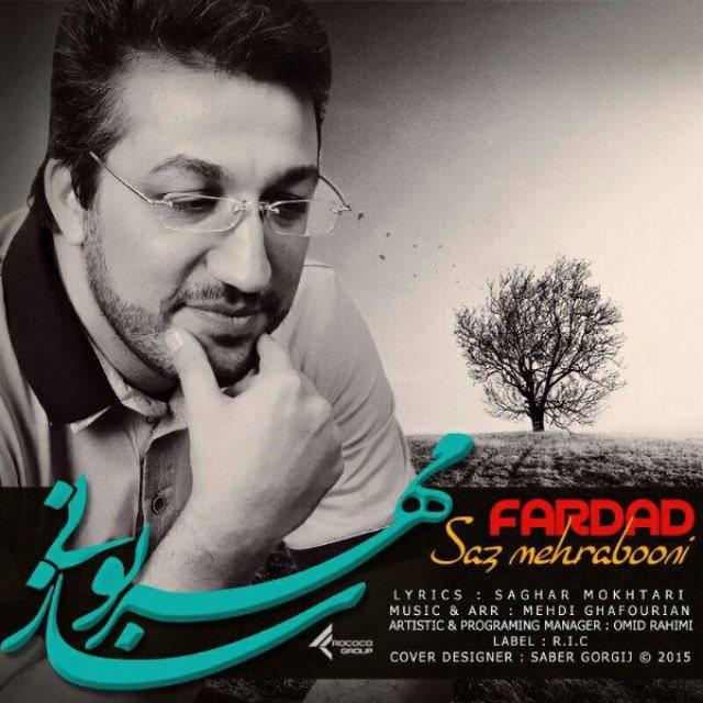 Fardad – Saze Mehrabooni