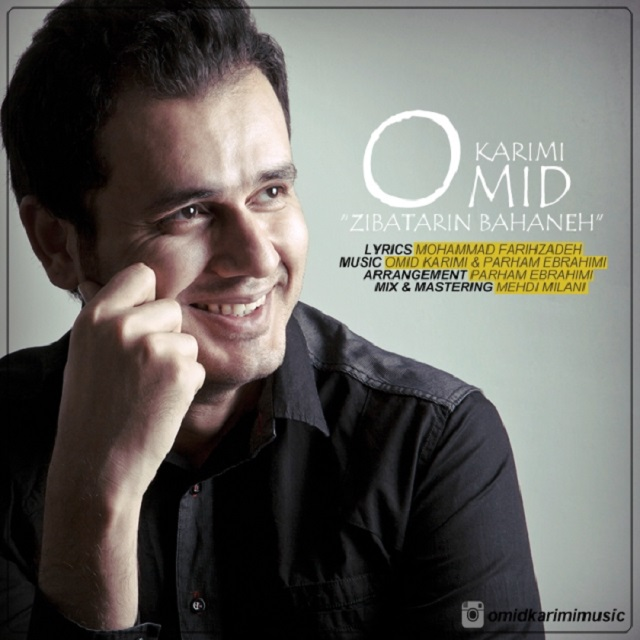 Omid Karimi – Zibatarin Bahaneh