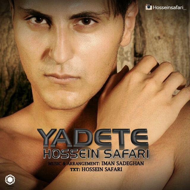 Hossein Safari – Yadete