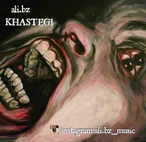 Ali Bz – Khastegi