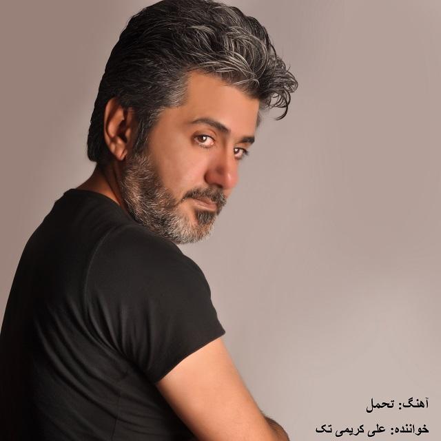 Ali Karimi – Tahamol