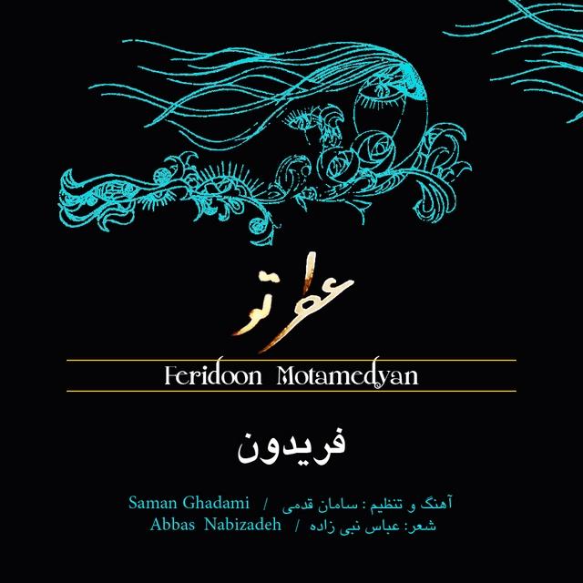 Feridoon Motamedyan – Atre To