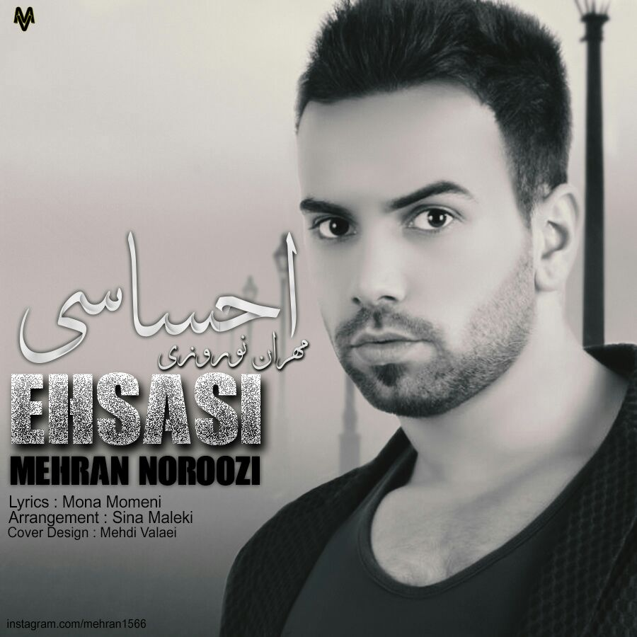 Mehran Noroozi – Ehsasi