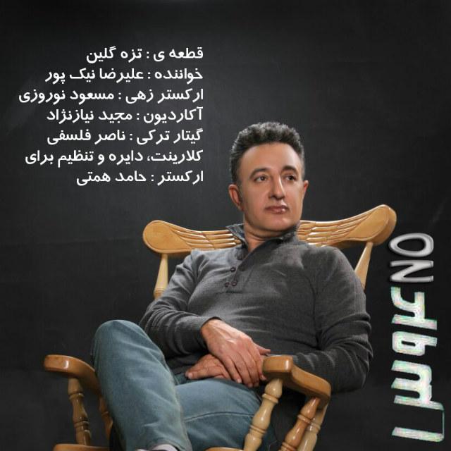 Ali Reza Nikpoor – Taza Galin