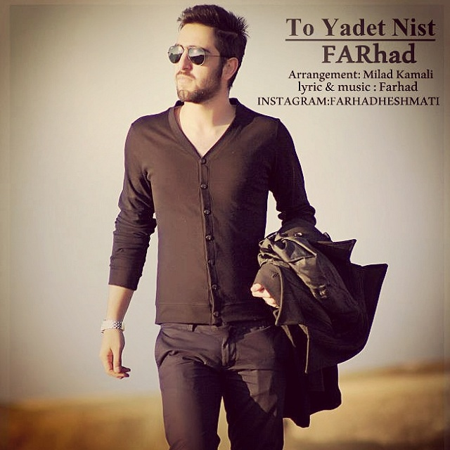 Farhad – To Yadet Nist