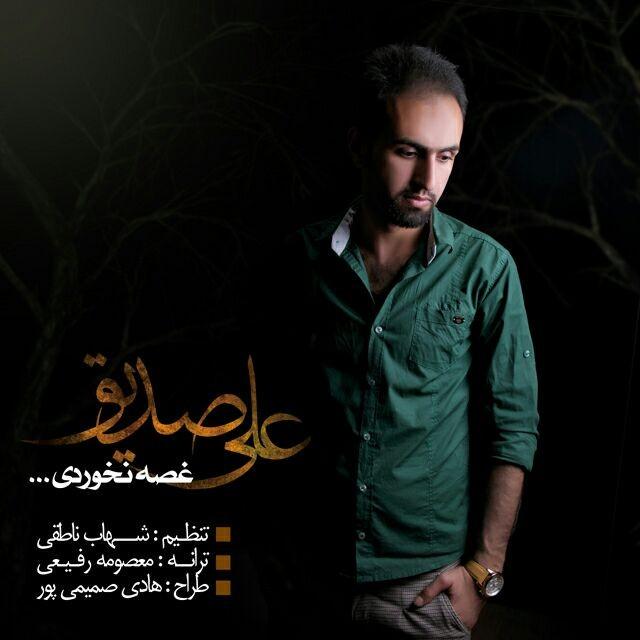 Ali Sedigh – Ghosse Nakhordi