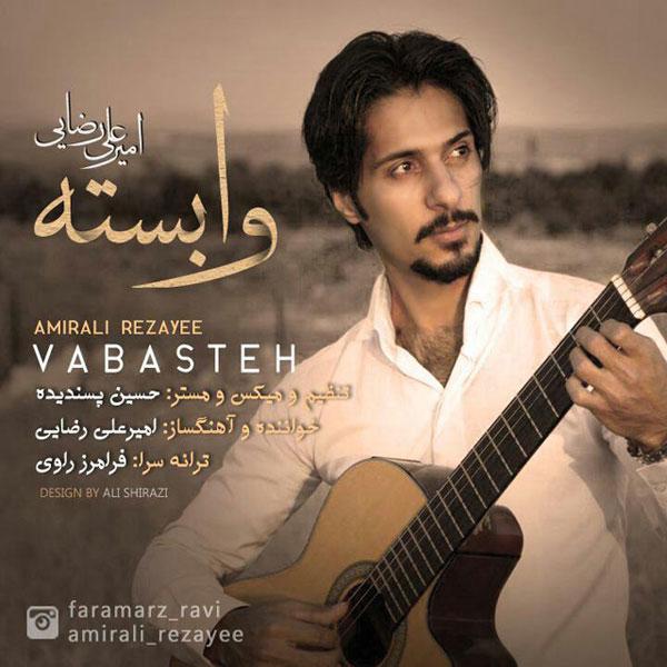 Amir Ali Rezaei – Vabasteh