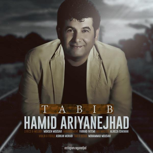 Hamid Ariyanejhad – Tabib