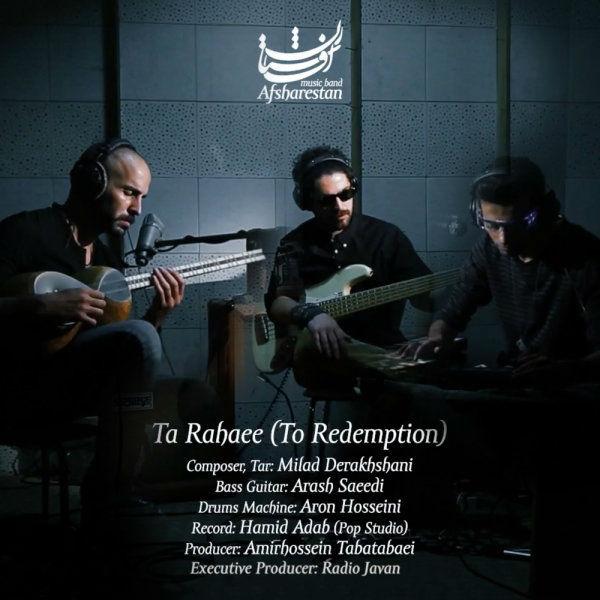 Afsharestan – Ta Rahaee