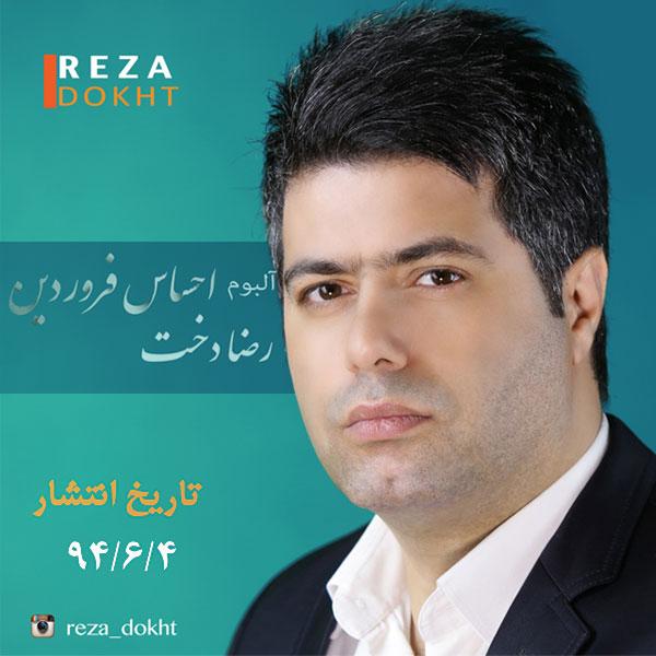 Reza Dokht – Ehsas Farvardin (Demo Album)