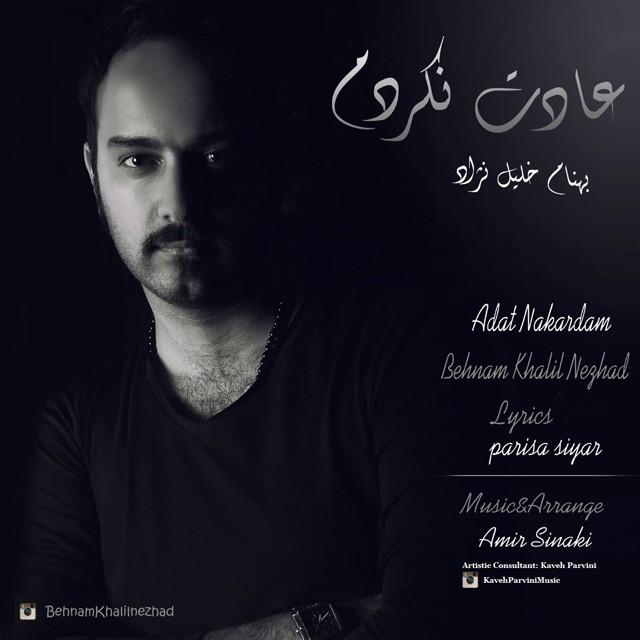Behnam Khalilnezhad – Adat Nakardam