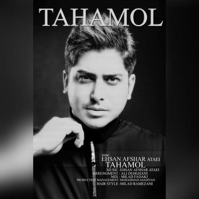 Ehsan Afshar Ataei – Tahamol