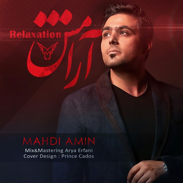 Mehdi Amin – Aramesh