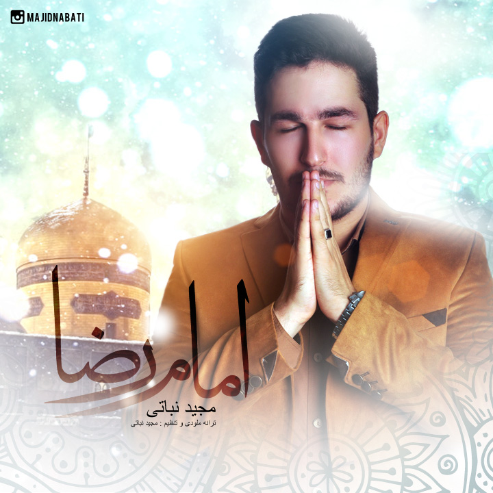 Majid Nabati – Emam Reza