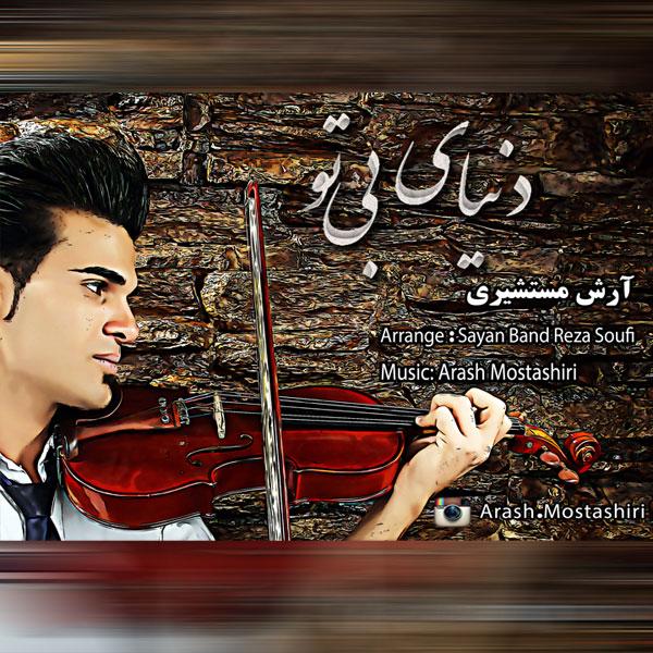 Arash Mostashiri – Donyaye Bi To