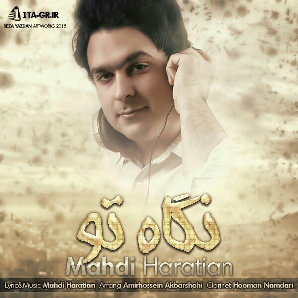Mahdi Haratian – Negahe To