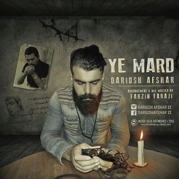 Dariush Afshar – Ye Mard