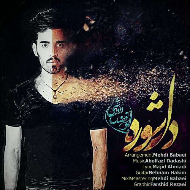 Abolfazl Dadashi – Delshoureh