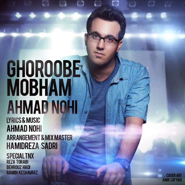 Ahmad Nohi – Ghoroobe Mobham