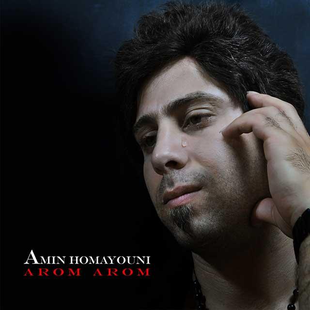 Amin Homayouni – Arom Arom