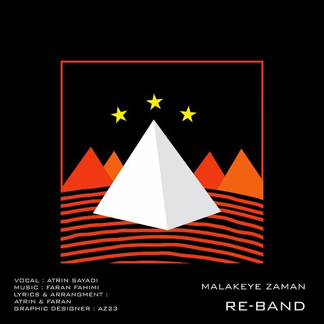 Atrin Sayadi And Re-Band – Malakeye Zaman