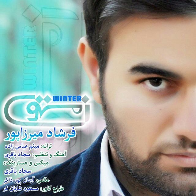 Farshad Mirzapoor – Zemestoon