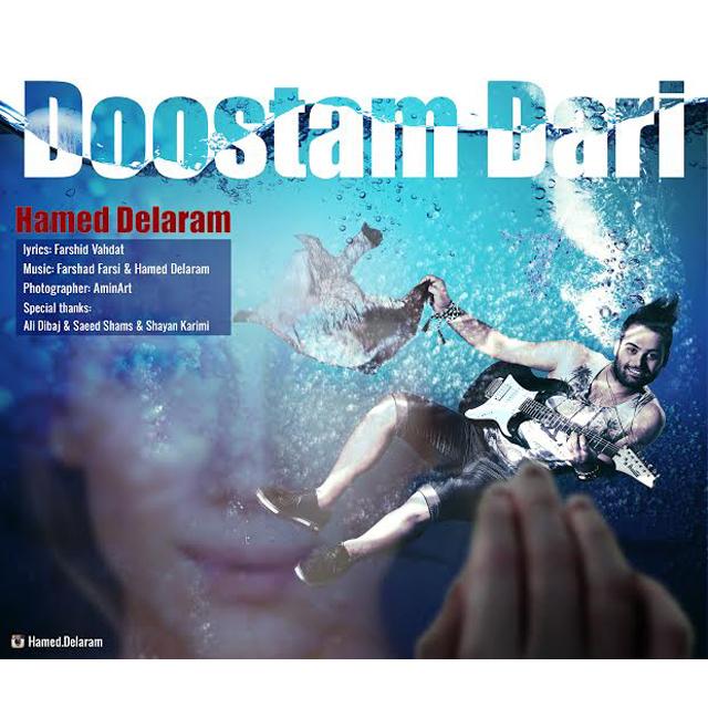 Hamed Delaram – Doostam Dari