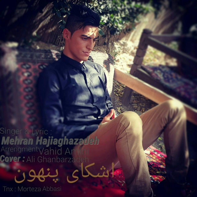 Mehran Hajiaghazadeh – Ashkaye Penhoon