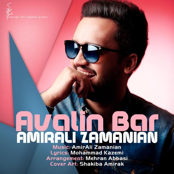 Amir Ali Zamanian – Avalin Bar
