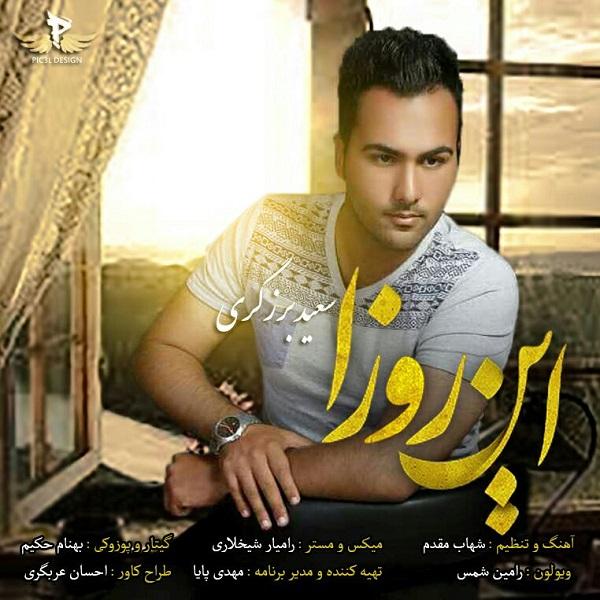 Saeed Barzegari – In Rooza